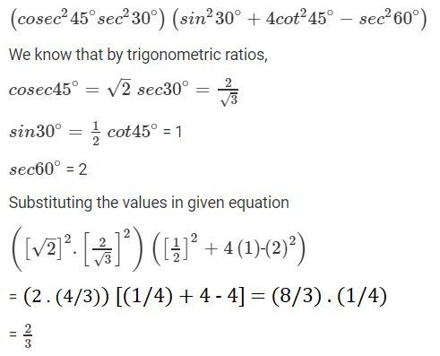 R D Sharma Solutions For Class 10 Maths Chapter 5 Trigonometric Ratios ex 5.2 - 11