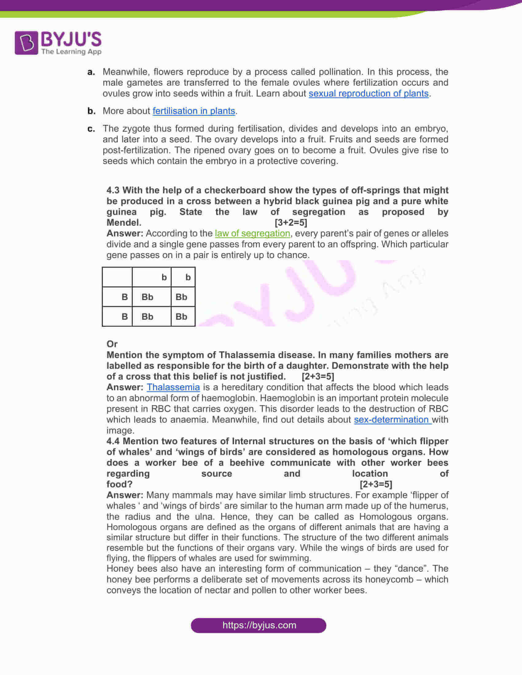 west bengal board class 10 life science 2017 solutions 13