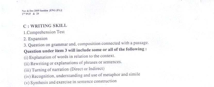 West Board Class 10 English Reduced Syllabus 2020-21(2)