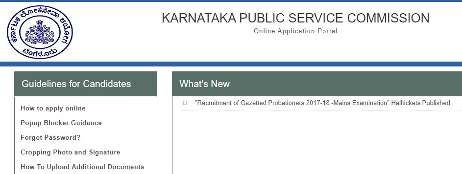 How to download KAS Admit Card 2021