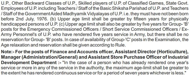 UPPSC PCS Age Limit 2021 (2)