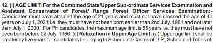 UPPSC PCS Age Limit 2021 (1)