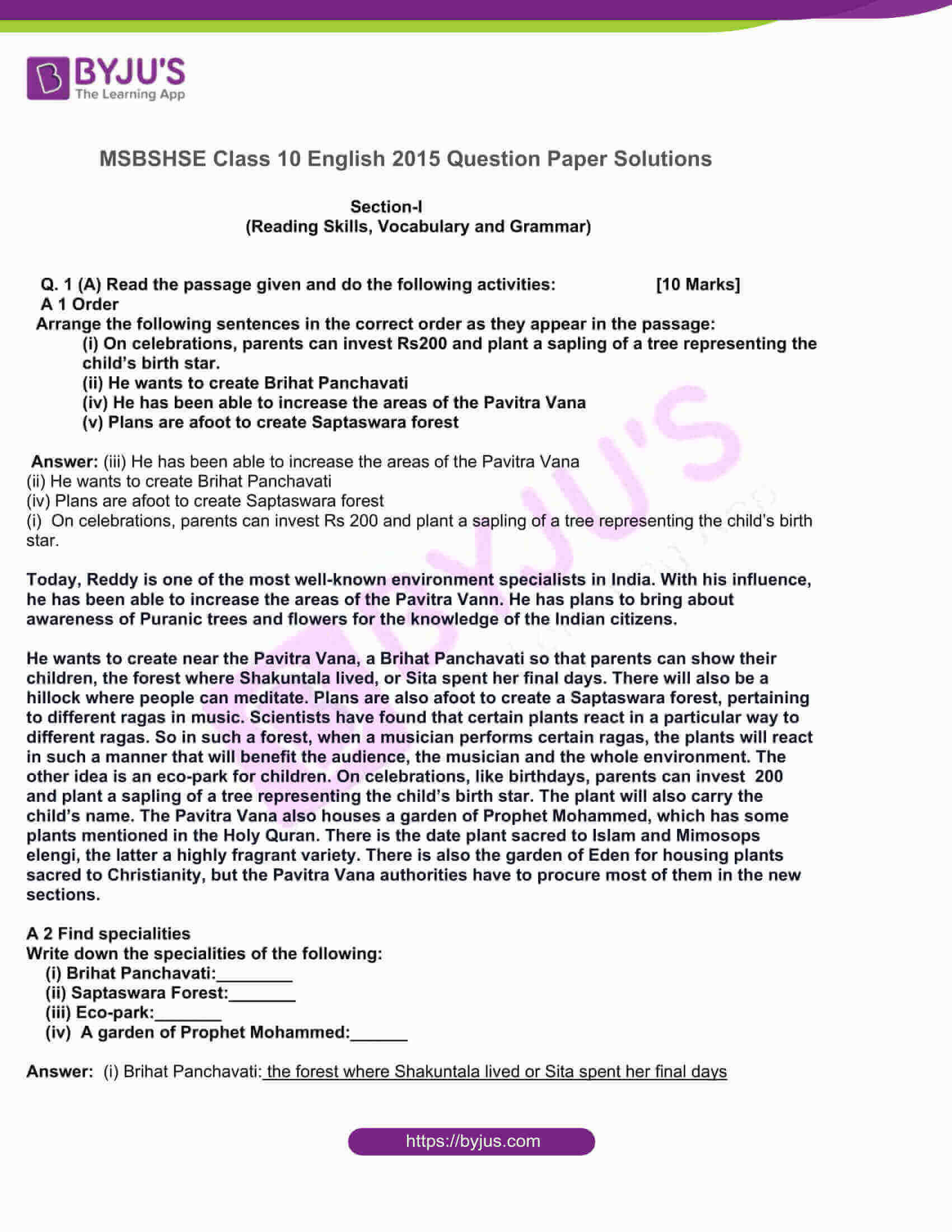 msbshse class 10 english question paper solutions 2015 01