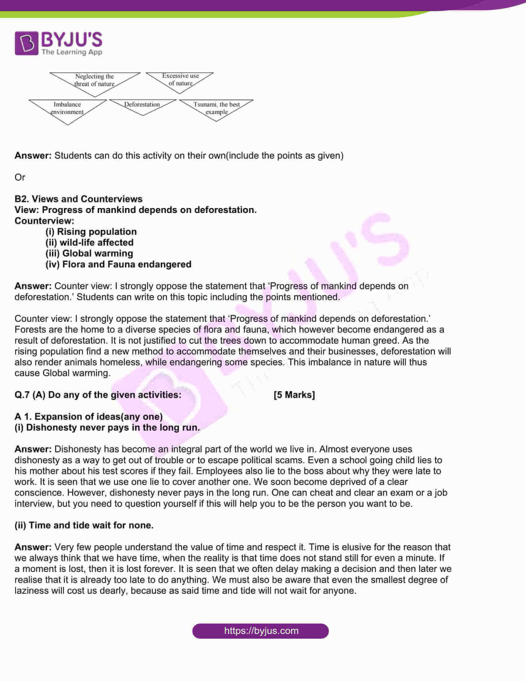 msbshse class 10 english question paper solutions 2016 17