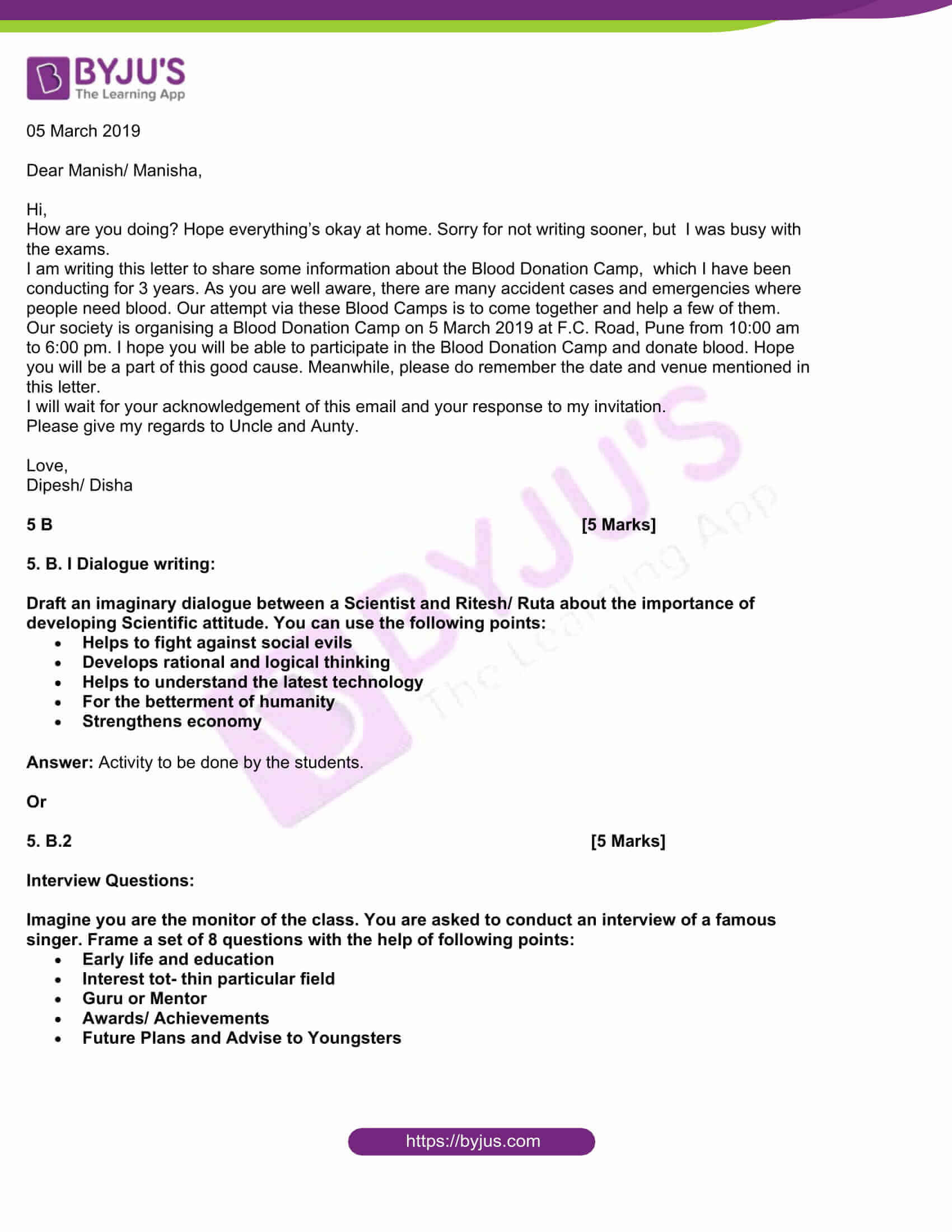 msbshse class 10 english question paper solutions 2019 13