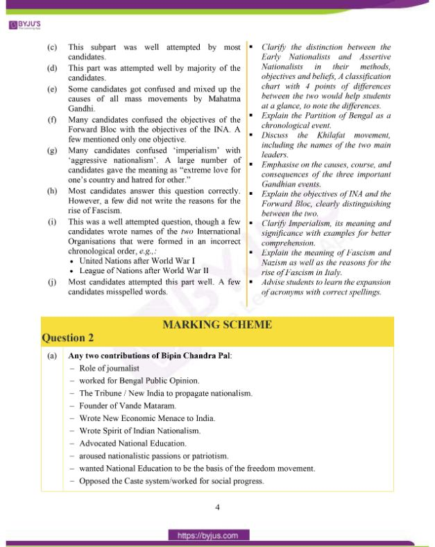 ICSE Class 10 History and Civics Question Paper Solution 2020