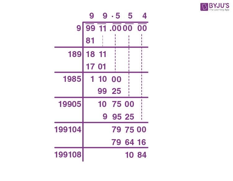 Imp 4 marks cbse class 8 Q18 sol
