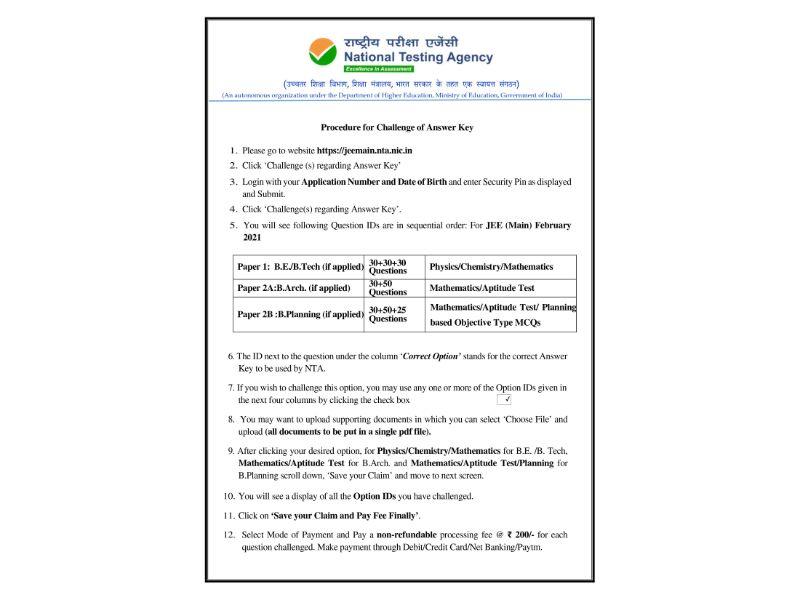 JEE-Main-2021-Provisional-Answer-Key-Notice