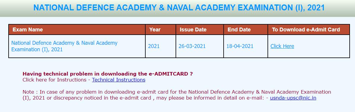 NDA Admit Card 2021 Dwonload