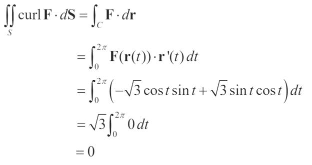 Stokes theorem example sol