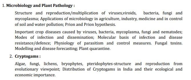 यूपीएससी वनस्पति विज्ञान वैकल्पिक पेपर 1 पाठ्यक्रम (1)