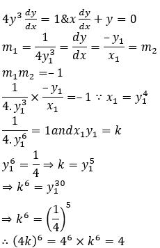 Feb 2021 JEE Main Maths Exam Question