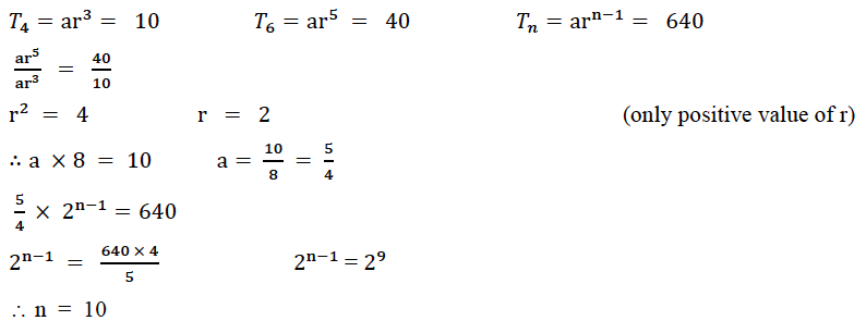 ICSE Class 10 Maths Question Paper Solution 2020-21