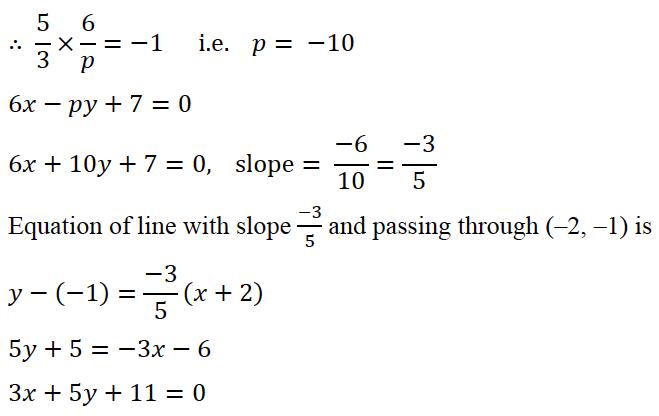 ICSE Class 10 Maths Question Paper Solution 2020-30