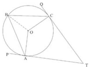 ICSE Class 10 Maths Question Paper Solution 2020-32