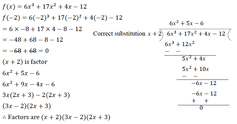 ICSE Class 10 Maths Question Paper Solution 2020-7