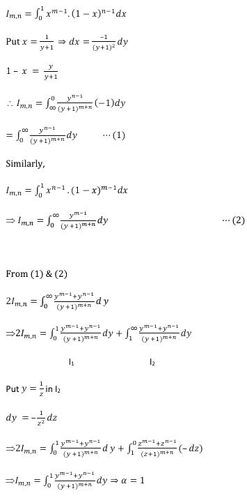 Jee Main 2021 26 Feb Shift II Section B Question 4
