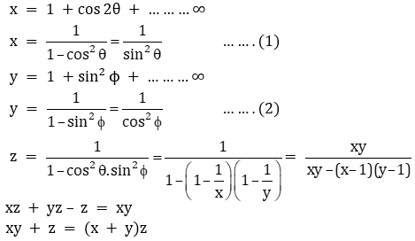JEE MAIN 2021 Feb 25 Shift 1 Solved Question 5