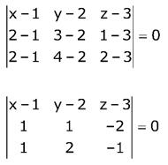JEE Main 2021 Feb Shift 2 Maths Solutions