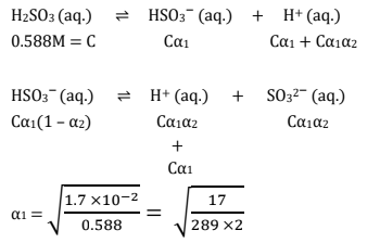 JEE Main 2021 March 16th Shift-2 Chemistry Paper Question 26 solution