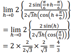 JEE Main 26 February 2021 Shift 1 Question 16 solution