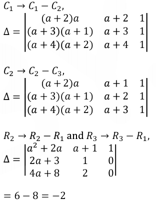 JEE Main 26 February 2021 Shift 1 Question 9 solution