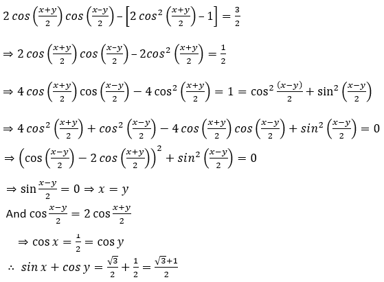 JEE Main Feb 2021 Maths Solved Question 20