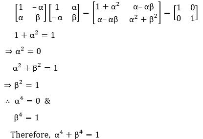 JEE Main Feb 2021 Shift 2 Maths Solutions