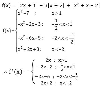 Maths JEE MAIN 2021 Feb 25 Shift 1 Problem Solution