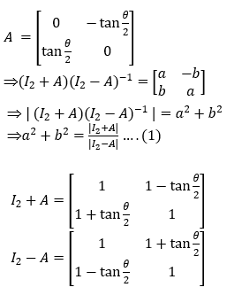 Maths JEE MAIN 2021 Feb 25 Shift 1 Solutions
