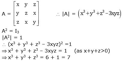 Maths JEE MAIN 2021 Shift 1 Feb 25 Solutions