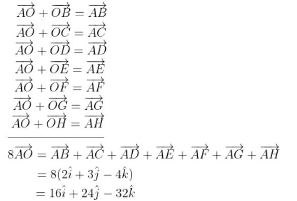 Physics Solution Feb 25 Paper Shift 1 JEE Main 2021