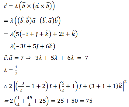 Solution Papers Maths JEE Main Feb 24 Shift 1 2021