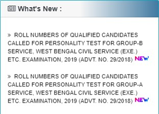 WBCS Mains 2019 Result - How to download WBPSC Result
