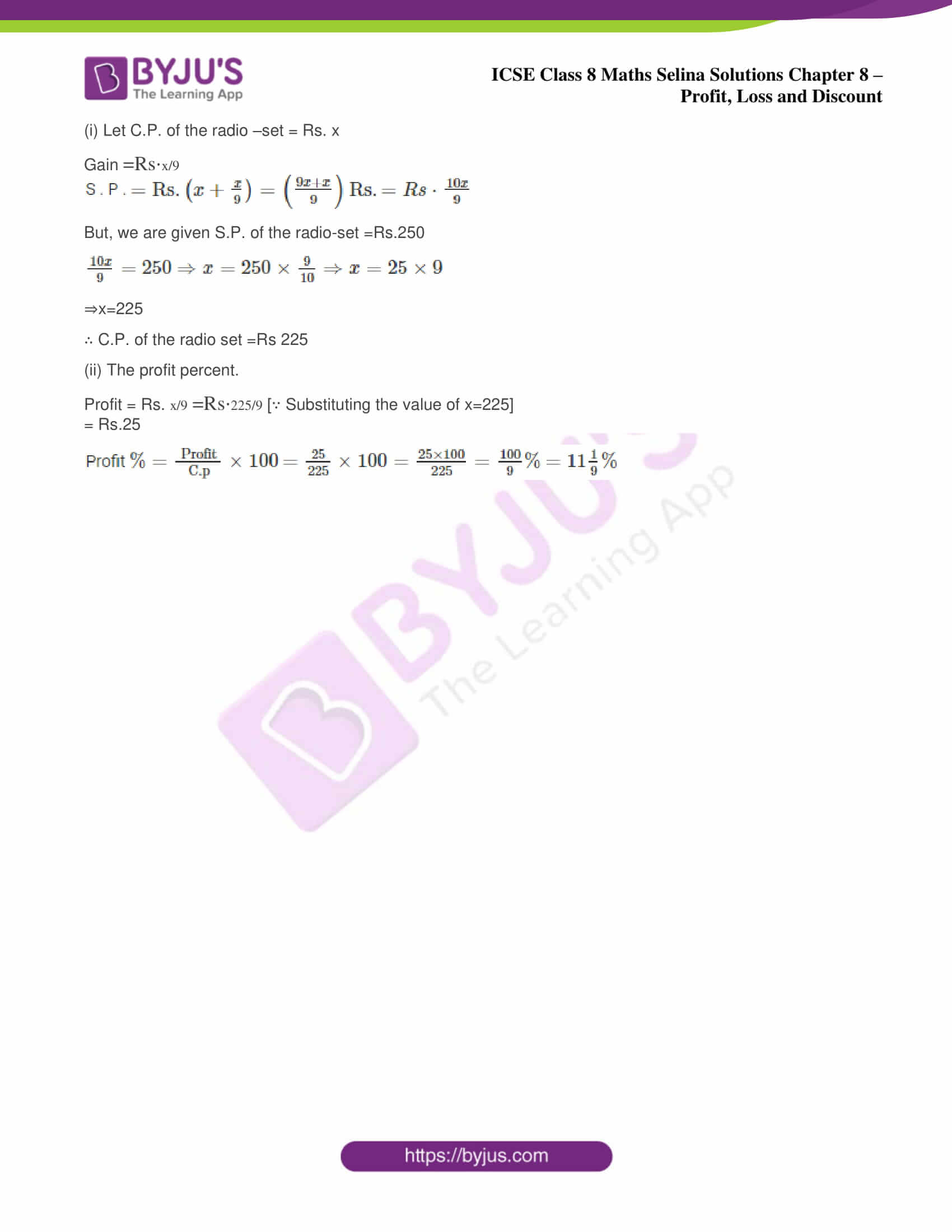 icse april7 class 8 maths selina solutions chapter 8 profit loss and discount 6
