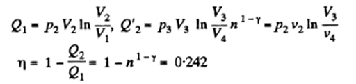 IE IRODOV Chapter 2 Entropy Solution Problmes