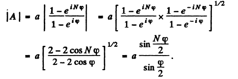 Interference Of Light IE Irodov Solution