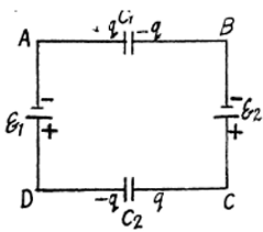 Solved IE IRODOV Electric Capacitance Energy Of An Electric Field Question 18