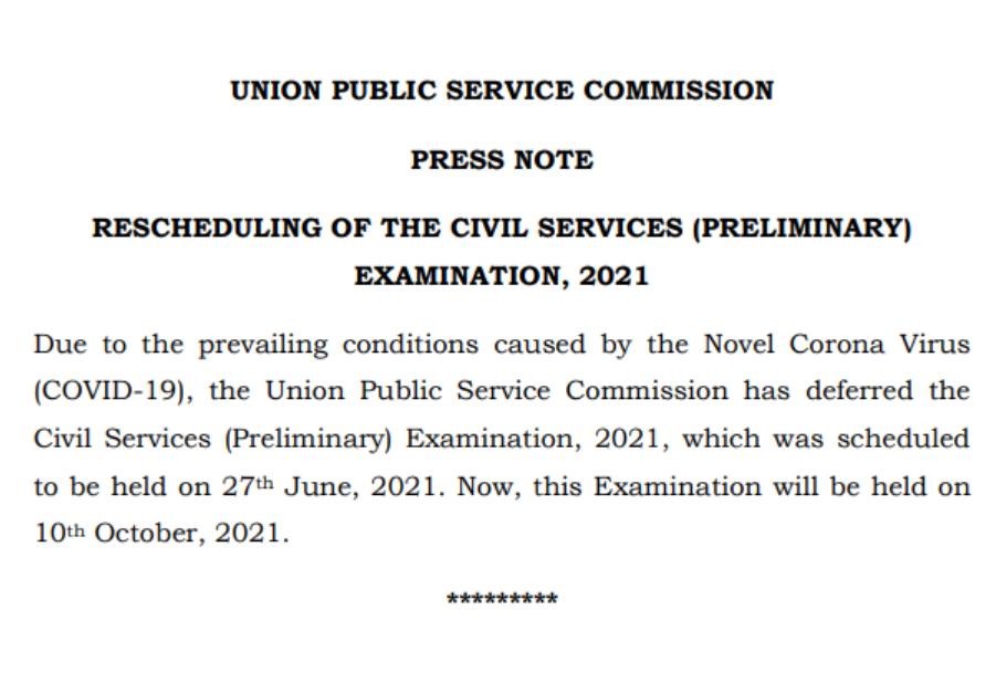 UPSC 2021 Postponement - IAS Prelims 2021 Postponed