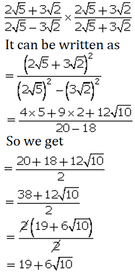 Concise Selina Solutions for Class 9 Maths Chapter 1 Ex 1(C) - 12