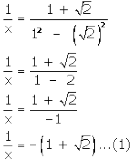 Concise Selina Solutions for Class 9 Maths Chapter 1 Ex 1(C) - 34