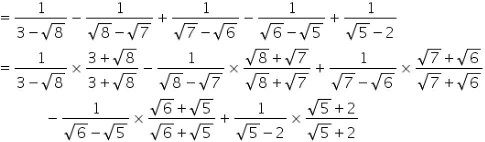 Concise Selina Solutions for Class 9 Maths Chapter 1 Ex 1(C) - 39