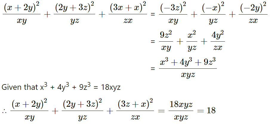 Concise Selina Solutions for Class 9 Maths Chapter 4 Expansions - 2