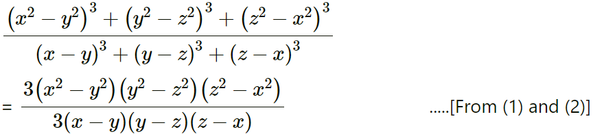 Concise Selina Solutions for Class 9 Maths Chapter 4 Expansions - 4