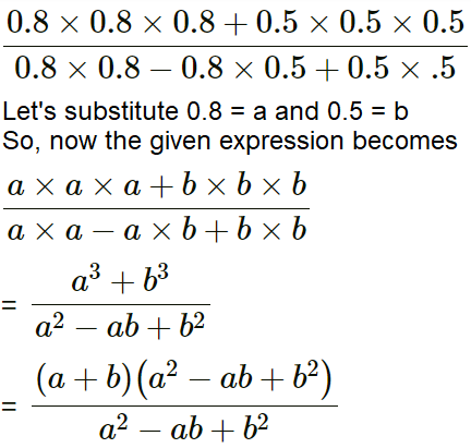 Concise Selina Solutions for Class 9 Maths Chapter 4 Expansions - 6