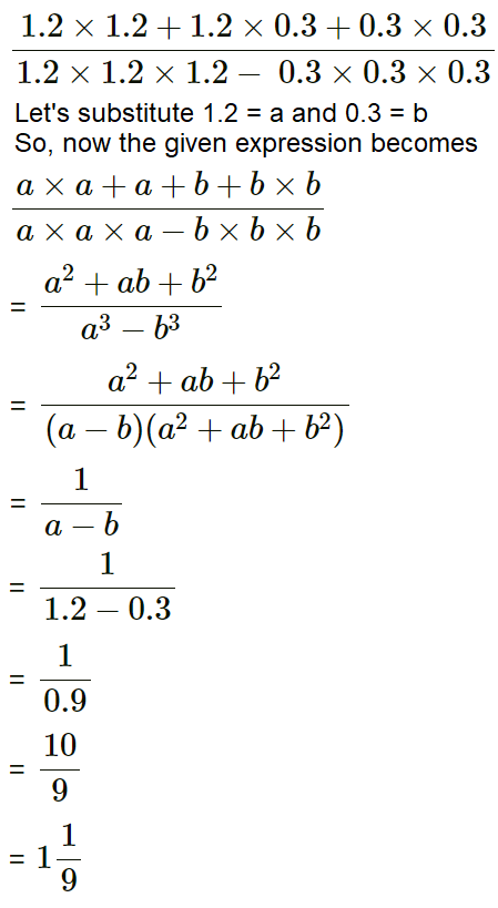 Concise Selina Solutions for Class 9 Maths Chapter 4 Expansions - 7