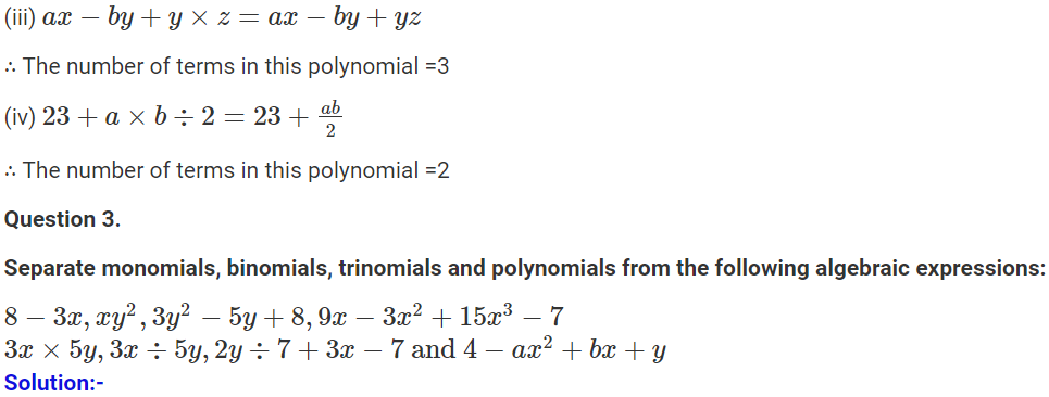 ICSE Class 8 Maths Selina Solutions Chapter 11 Image 2