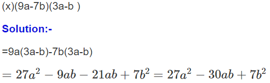 ICSE Class 8 Maths Selina Solutions Chapter 12 Image 10