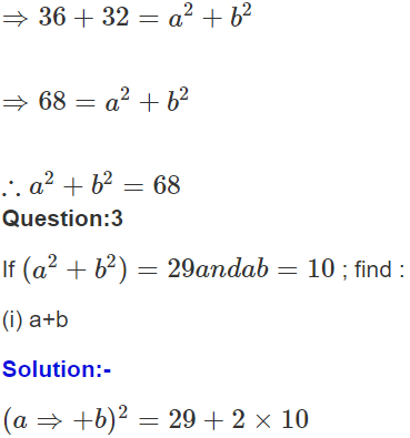 ICSE Class 8 Maths Selina Solutions Chapter 12 Image 22