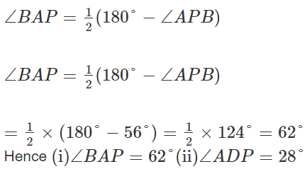 ICSE Class 8 Maths Selina Solutions Chapter 17 Image 12